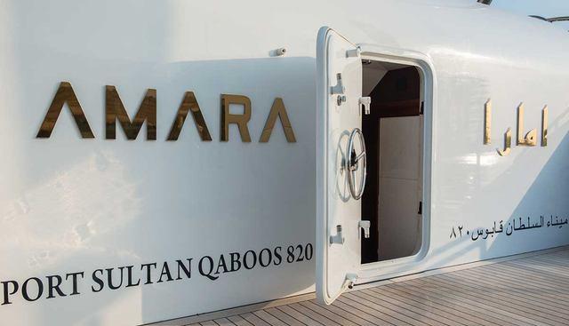 Amara Charter Yacht - 2