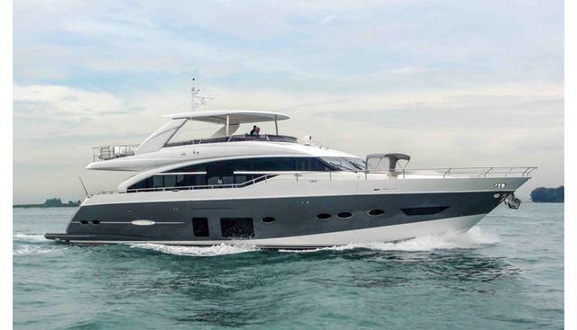 Sedna Charter Yacht
