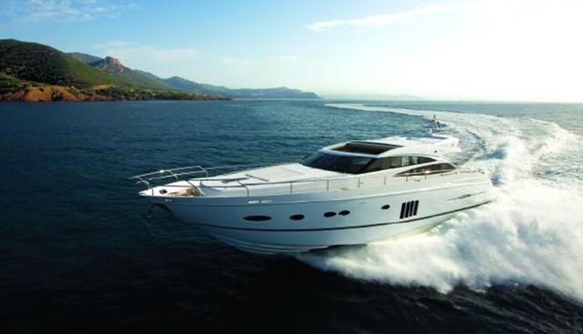 Princess V78 Charter Yacht - 6
