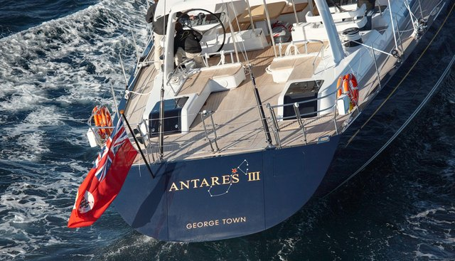 Antares III Charter Yacht - 5