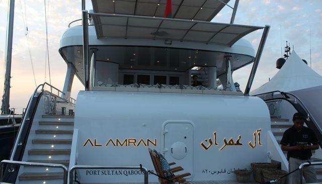Al Amran Charter Yacht - 2
