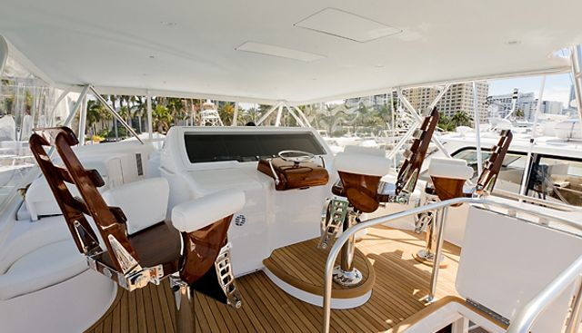 Hosanna Charter Yacht - 2