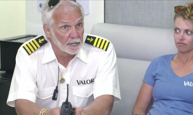 Inside Below Deck Season 5 Yacht VALOR