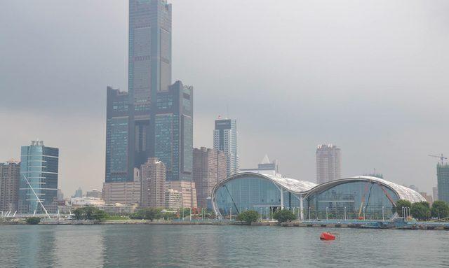 Kaohsiung Exhibition Center