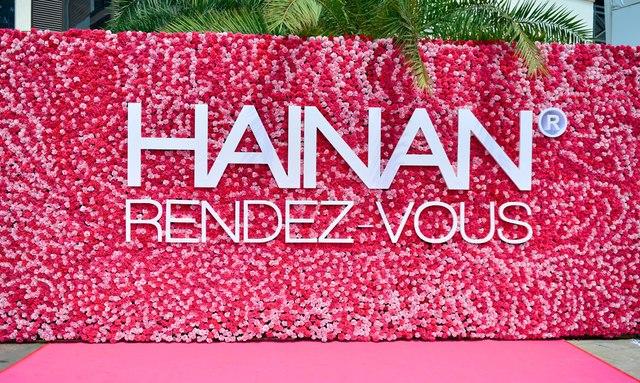 Hainan Rendez-Vous