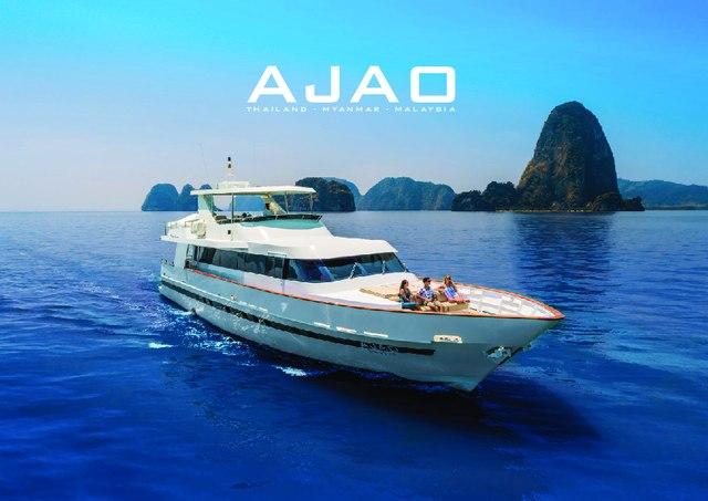 Download 'Ajao' yacht brochure(PDF)