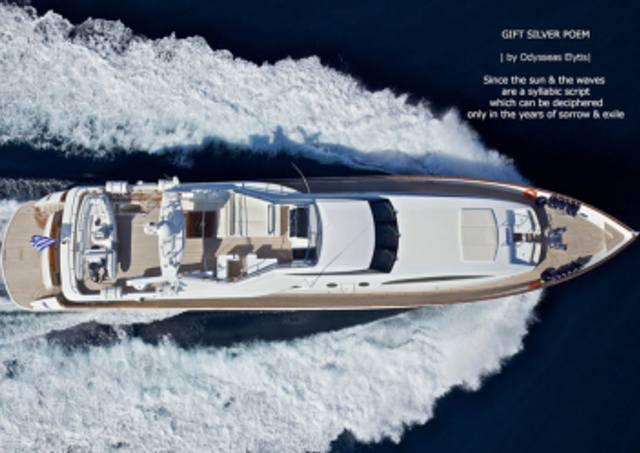 Download Helios yacht brochure(PDF)