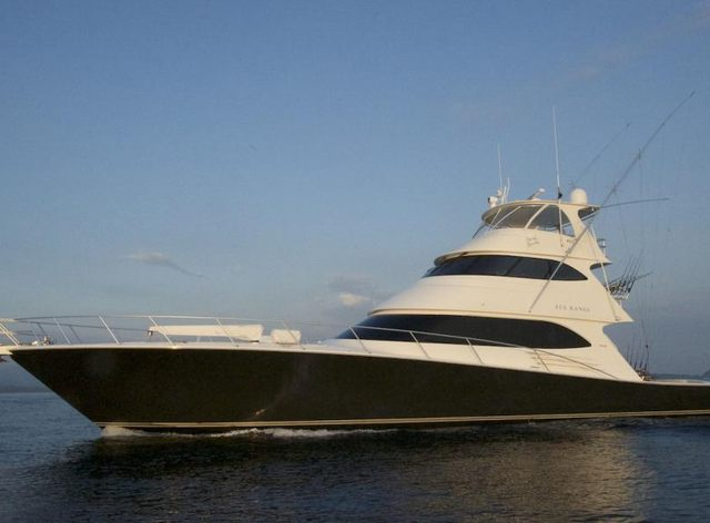 Enjoy a sportsfisher charter in Fiji with M/Y 'Ata Rangi'