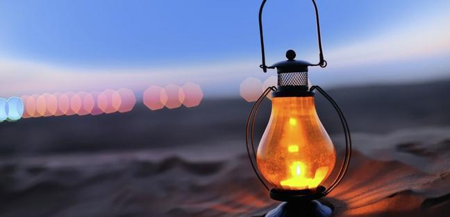 Arabian Gulf photo 3