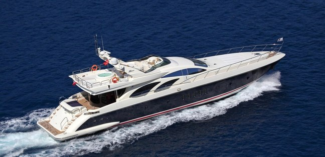 Skazka Charter Yacht - 5