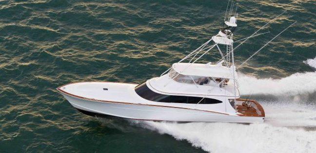 Pescador Charter Yacht - 5