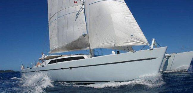 Lone Star Charter Yacht - 7