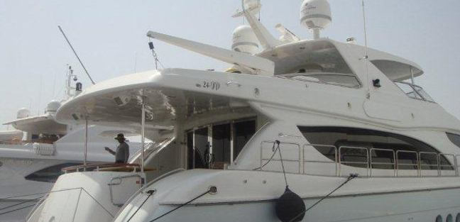 Medrar Charter Yacht - 2