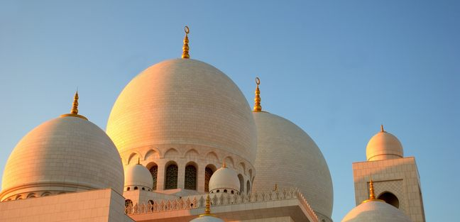 Arabian Gulf photo 2