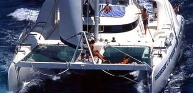 Dream Maldives Charter Yacht - 4