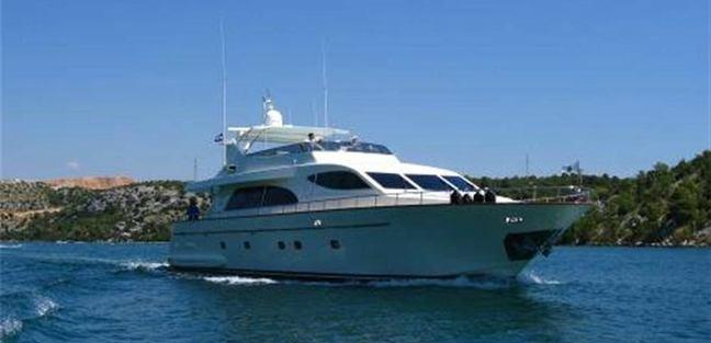 Aramis A Charter Yacht - 2