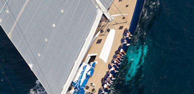 Magic Carpet Cubed Charter Yacht - 2