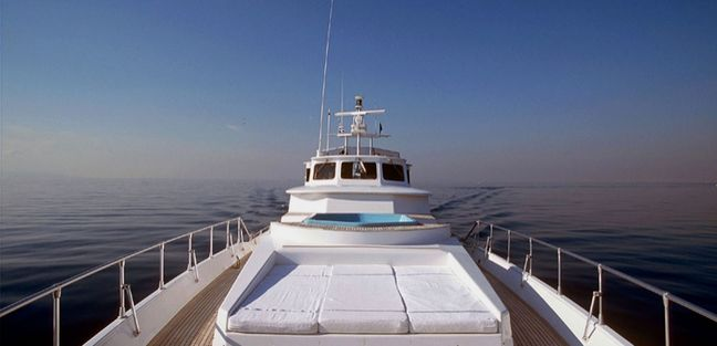 Allahou Charter Yacht - 2