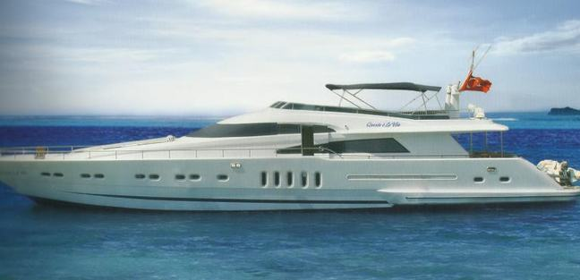 Q'est Ela Vita Charter Yacht - 2