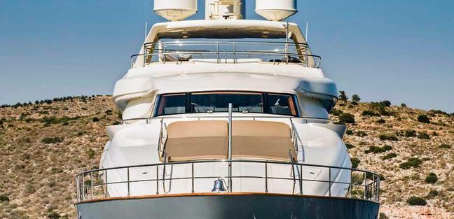Libertas Charter Yacht - 2