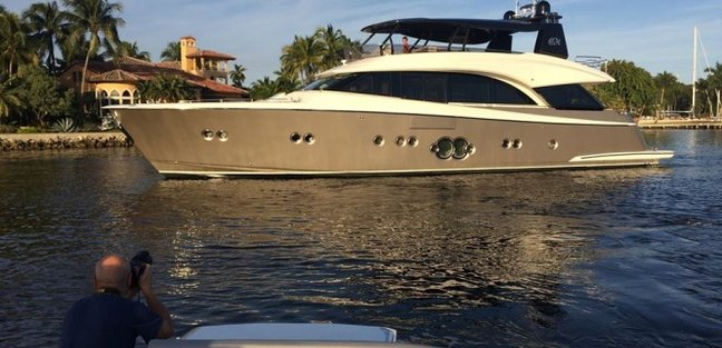 Never Say Never Charter Yacht - 7