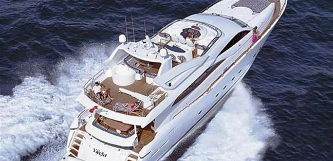 SO WHAT WHO CARES Charter Yacht - 2
