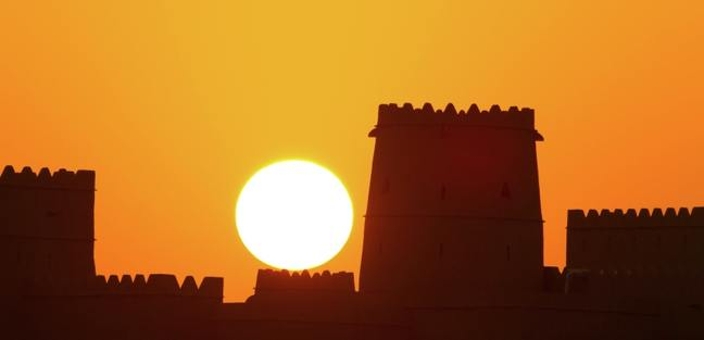 Arabian Gulf photo 4
