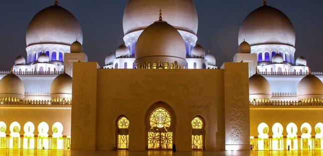 United Arab Emirates photo 2