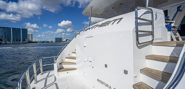 Anthem Charter Yacht - 5