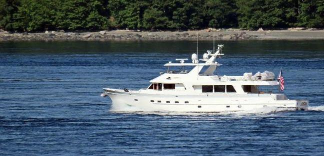 Argo Charter Yacht - 2