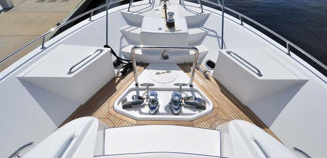 Northern Dream Charter Yacht - 7