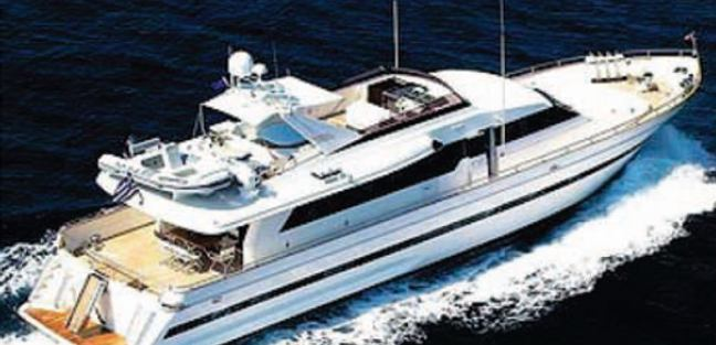 Ellinia Charter Yacht - 2