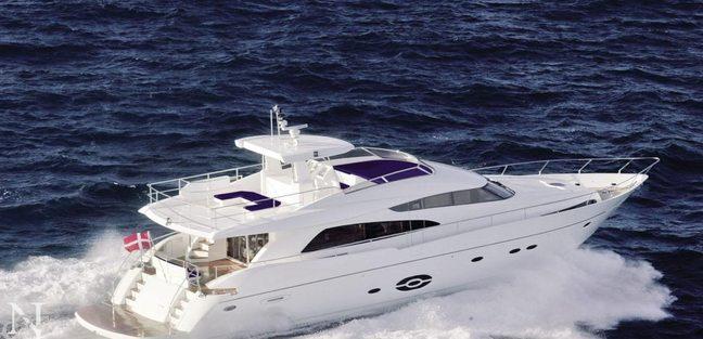 Sophia Charter Yacht - 6