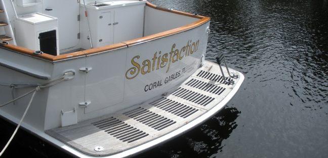 Estrella Del Mar Charter Yacht - 5