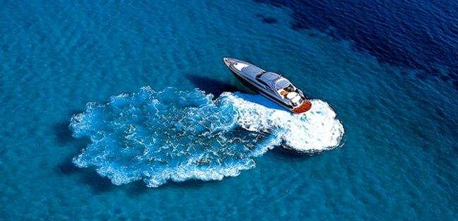 Qatar 88 Charter Yacht - 3