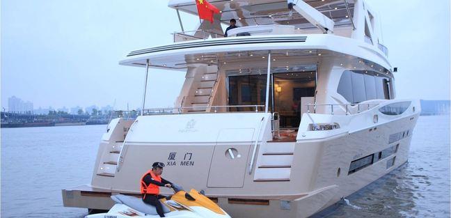 Xia Men Charter Yacht