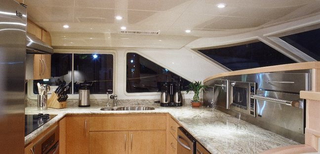 Seacall Charter Yacht - 6