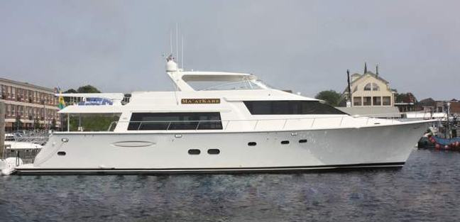 Gailforce Too Charter Yacht - 2