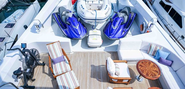 Wonderland Charter Yacht - 3