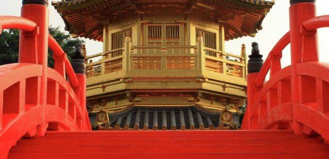 Red bridge leading to the pavilion