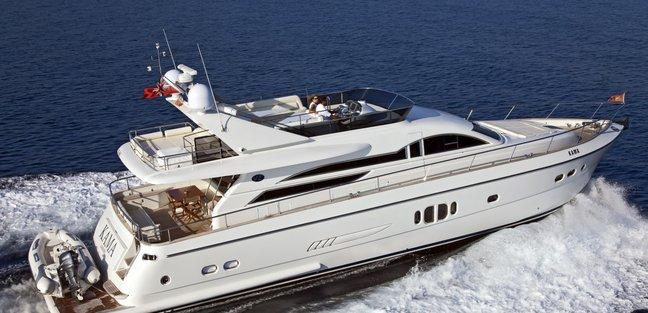 KAMA Charter Yacht - 2