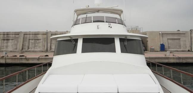 Hathor Charter Yacht - 2