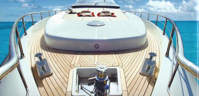 Amir III Charter Yacht - 2