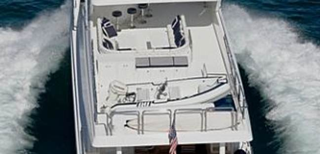 Mobillity Charter Yacht - 3