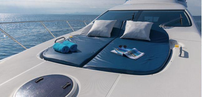 Almaz Charter Yacht - 2