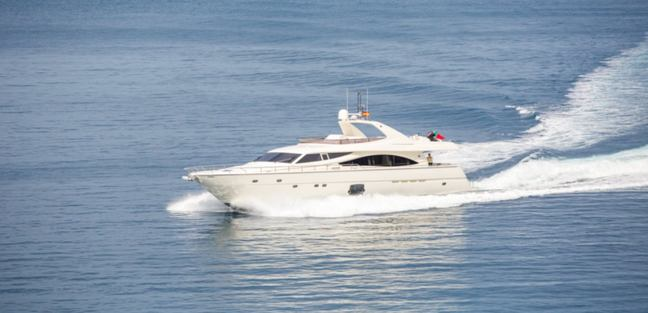 Monticello II Charter Yacht - 3