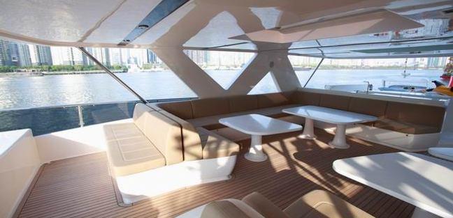 Xia Men Charter Yacht - 2
