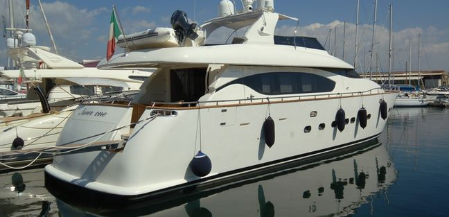 NEVER ONE Charter Yacht - 2