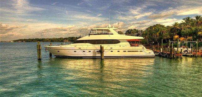 Lorak Charter Yacht - 2