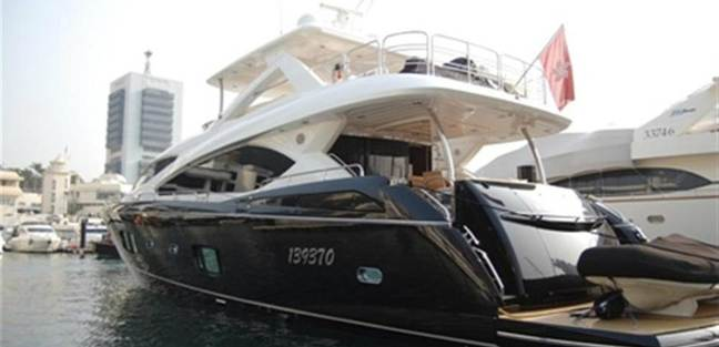 Pacific Conquest Charter Yacht - 2
